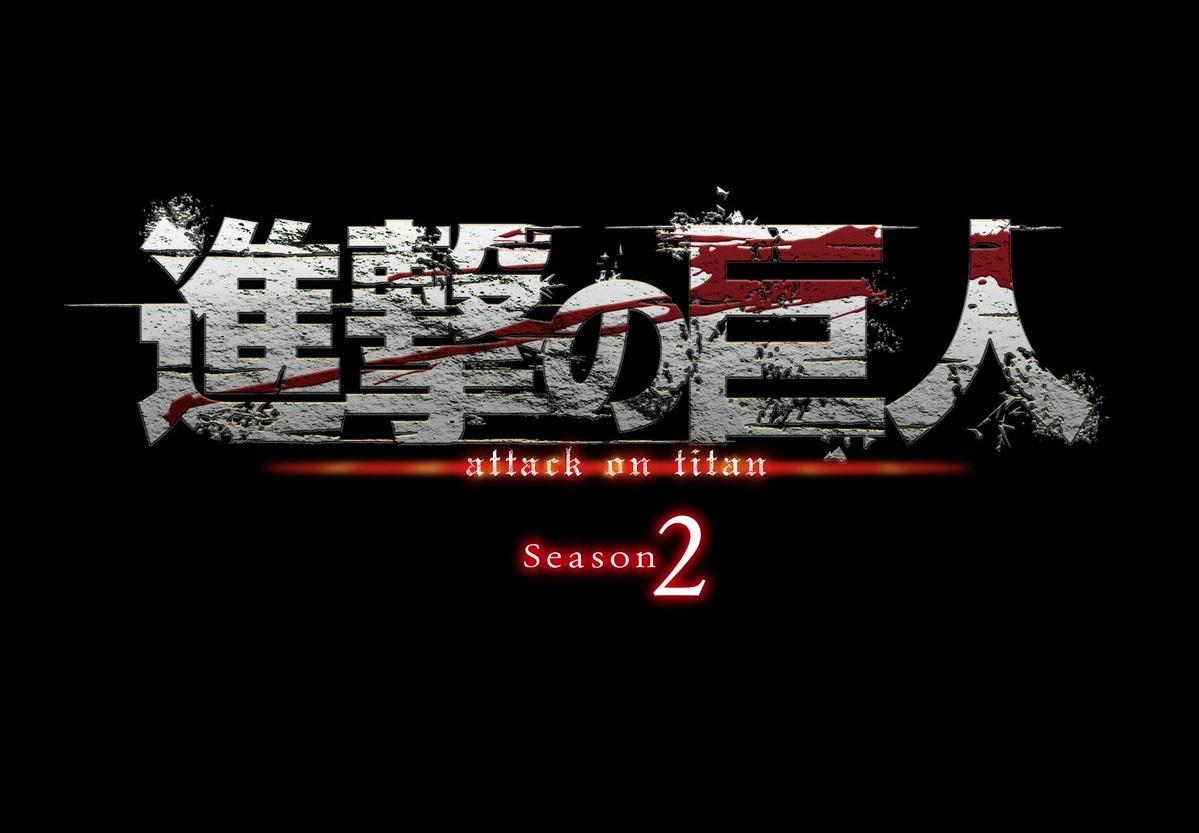 singeki2